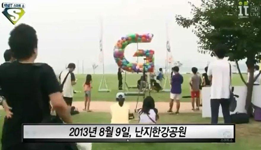 """Išmaniojo telefono """"LG G2"""" pristatymo renginys Seule"""