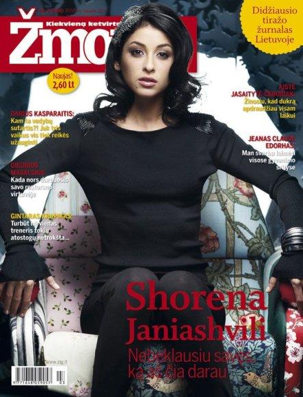 Shorena Janiashvili