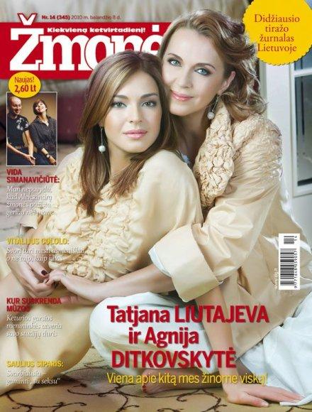Tatjana Liutajeva ir Agnija Ditkovskytė