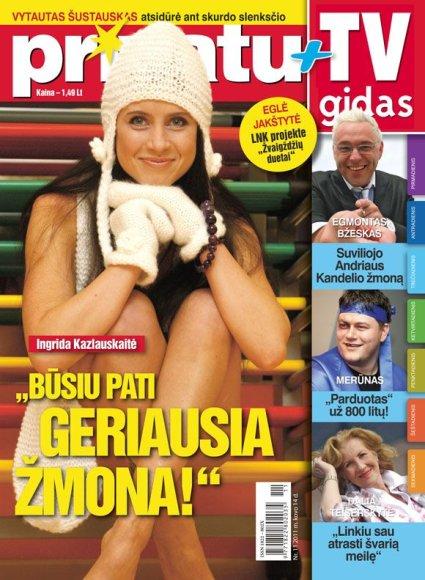 Ingrida Kazlauskaitė