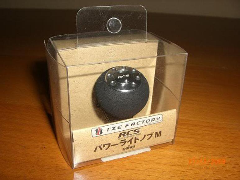 Japonijoje populiaria dovana tampa – išskirtinio dizaino meškeriojimo ritės, kurias serijinių gaminių pagrindu sukuria auksarankiai meistrai.