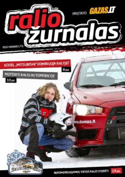 Ralio žurnalas
