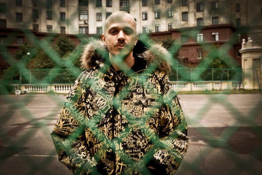 DJ Chernobyl