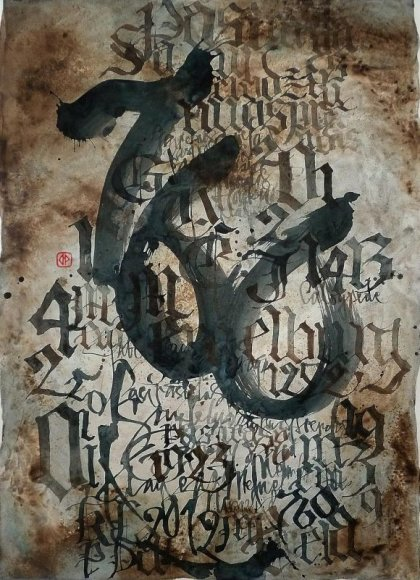 Klaipėda dažnai vadinama Lietuvos kaligrafijos sostine.