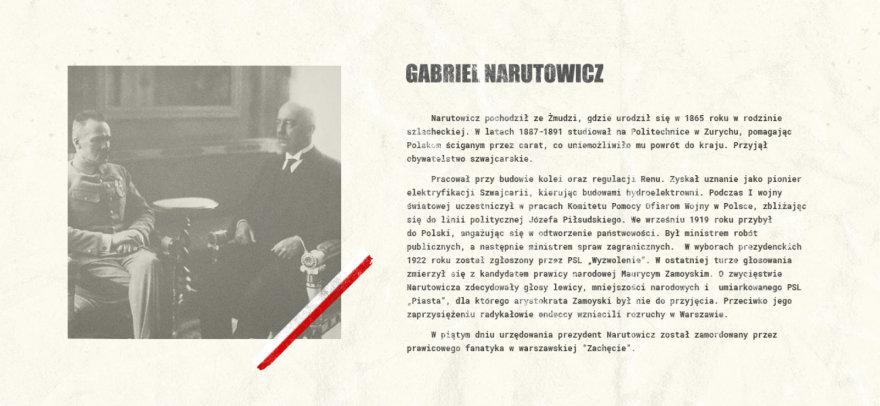 Gabrielius Narutowiczius