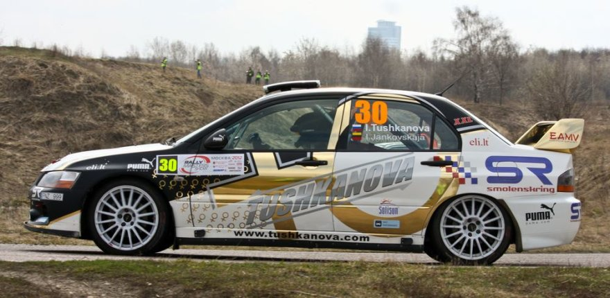 """Rally Masters Show 2012"""