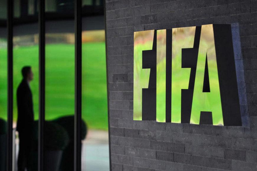 Штаб-квартира ФИФА.