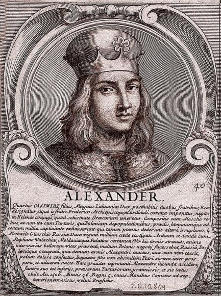 Lietuvos didysis kunigaikštis Aleksandras.