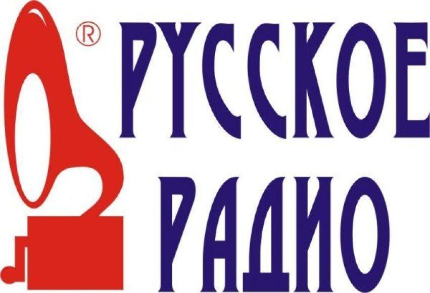 Russkoe Radio Baltija
