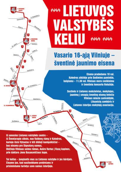 """Pirmą kartą Vilniuje organizuojama šventinė jaunimo eisena """"Lietuvos valstybės keliu"""" maršrutas"""