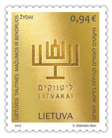 Partnerio nuotr./Pašto ženklas litvakų kultūrai atminti
