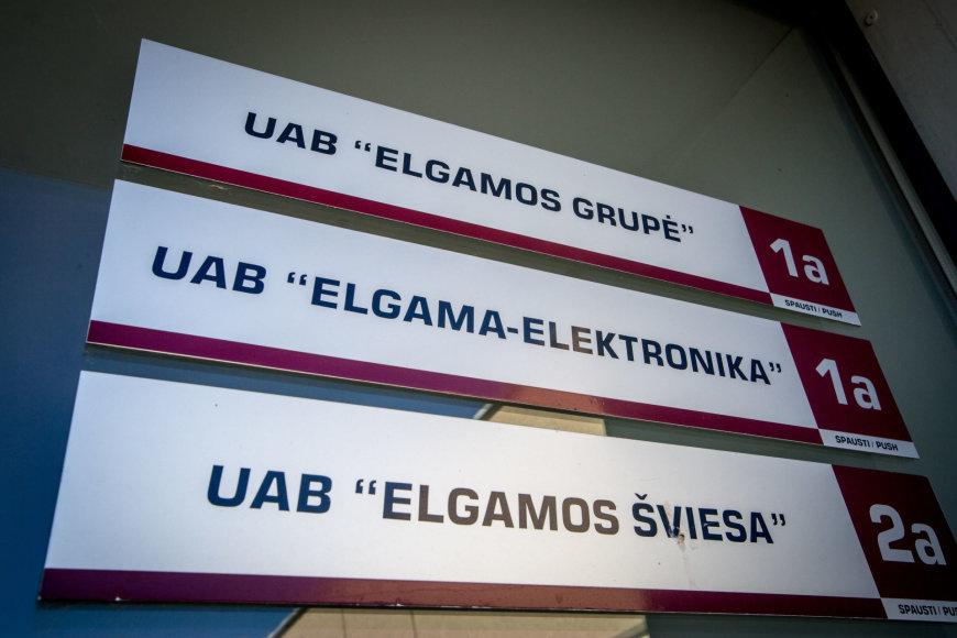 """""""Elgama"""" pastatas Didlaukio gatvėje"""