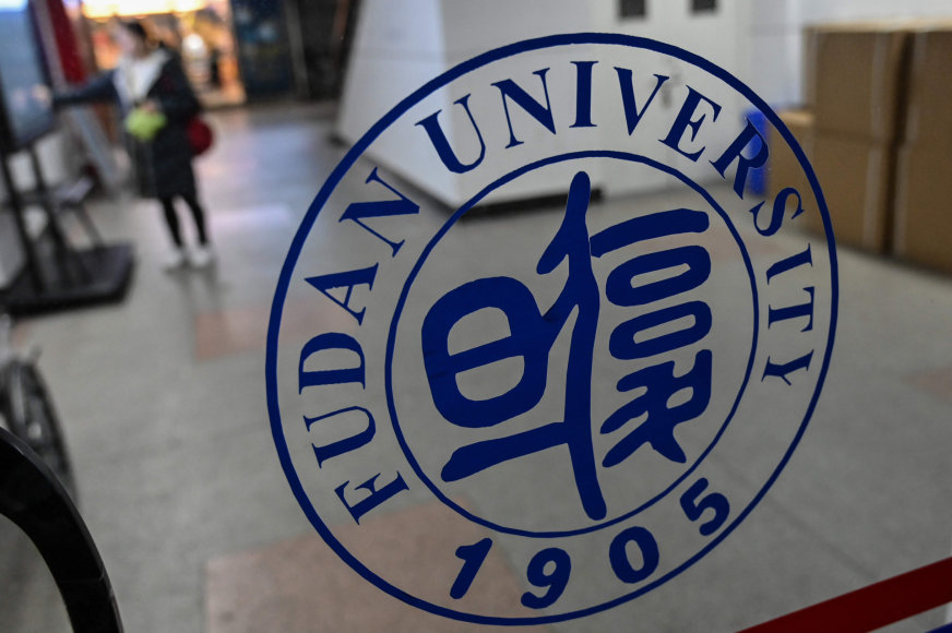 """AFP/""""Scanpix"""" nuotr./Fudano universitetas Šanchajuje"""