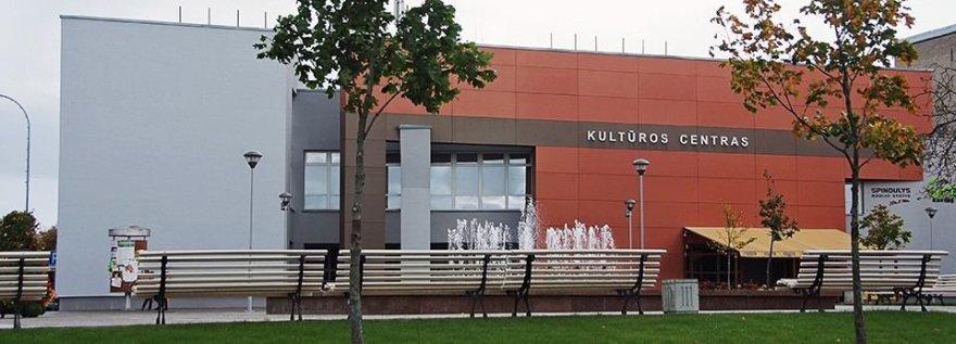 Plungės kultūros centras