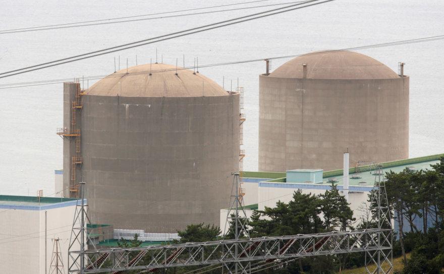 """""""Kori 1"""" atominė elektrinė"""