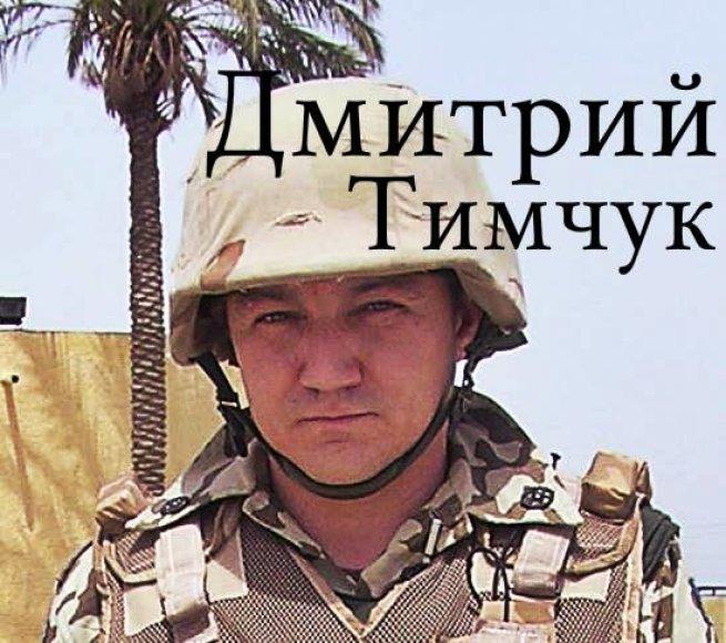Dmitrijus Timčiukas
