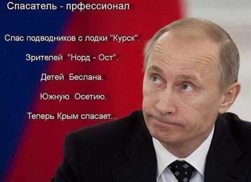 Vladimiras Putinas – gelbėtojas