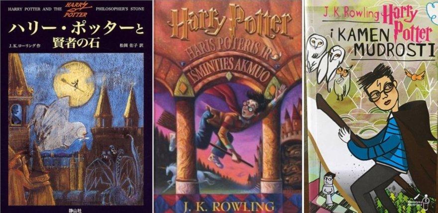 """Knygos """"Haris Poteris ir Išminties akmuo"""" viršeliai"""