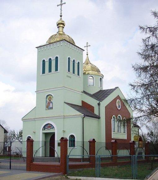 Kodenio cerkvė
