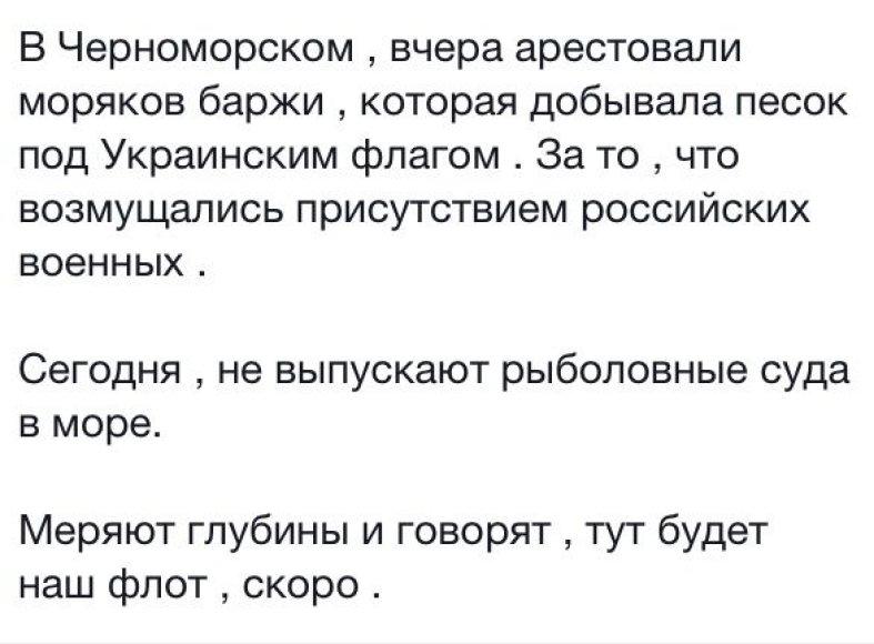 Rostislavo žinia iš Ukrainos.