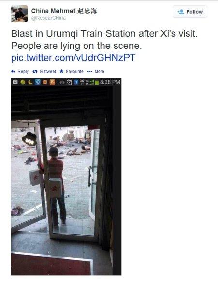 Sprogimas Kinijoje