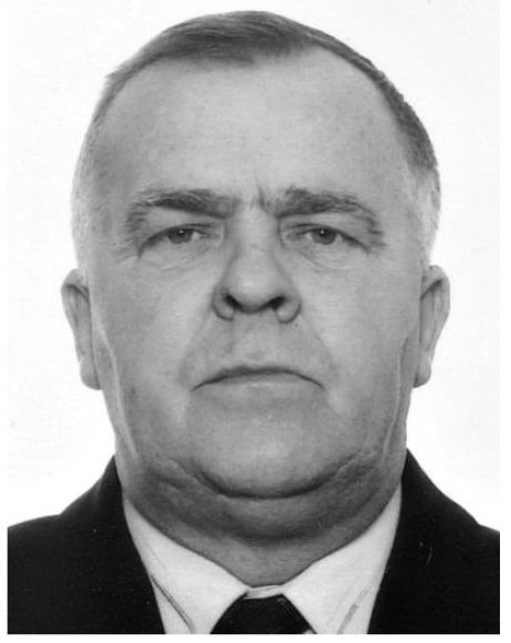 Alfonsas Ungeitis