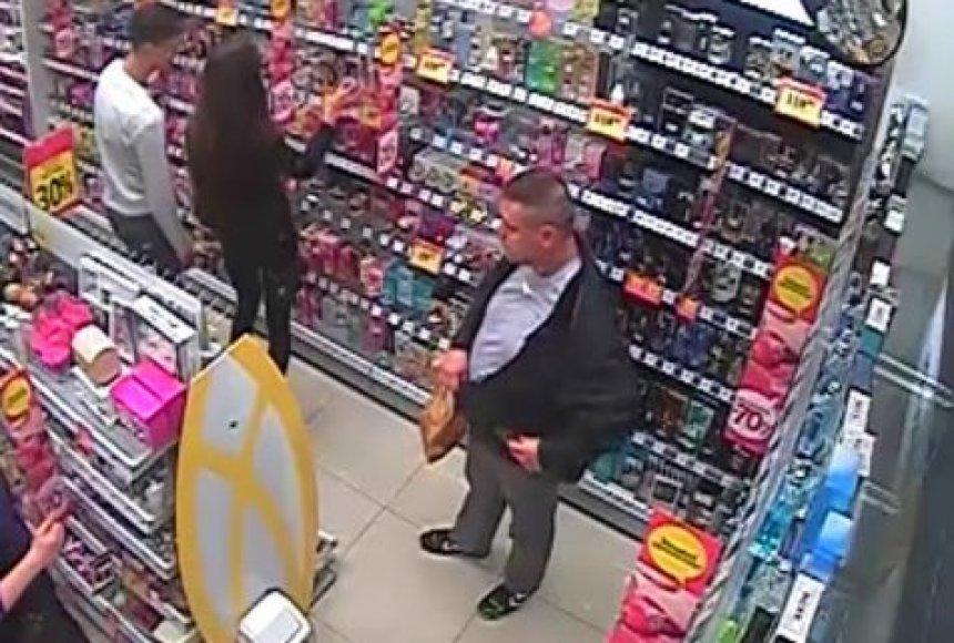 Įtariamas vagišius