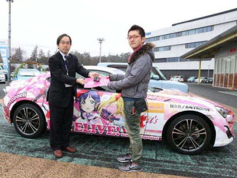 """Toyota GT 86"""