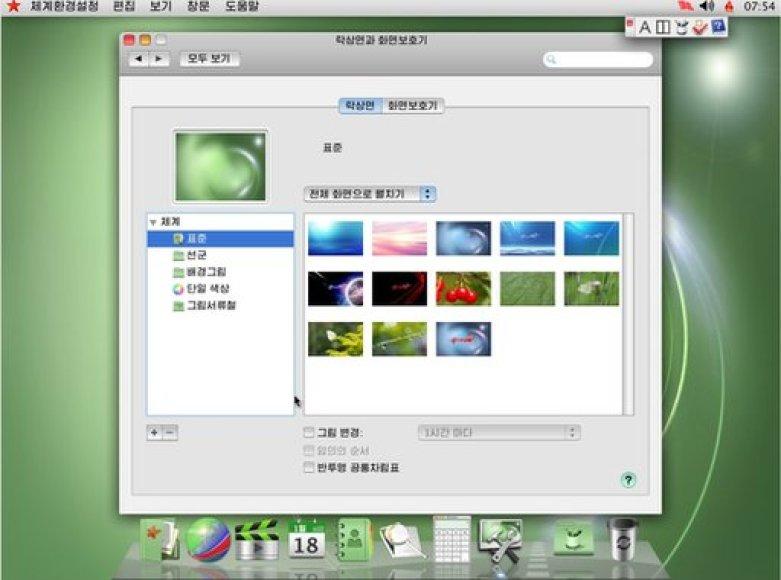 Šiaurės Korėjos operacinė sistema Red Star
