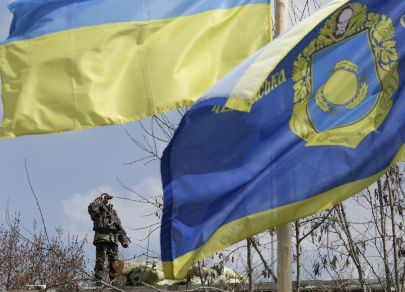 Ukrainos pasieniečiai Donecko srityje