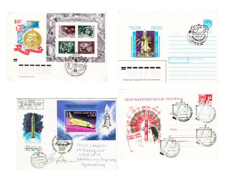 Kosmonautikai skirta filatelijos kolekcija