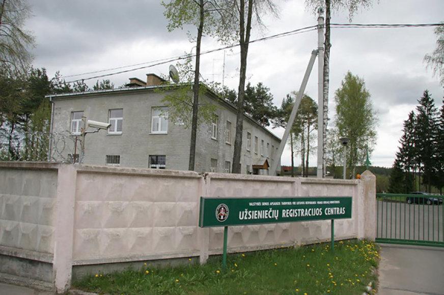 Užsieniečių registravimo centras