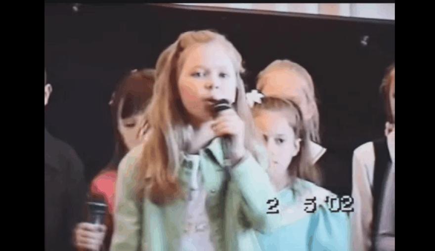 Monika Linkytė vaikystėje