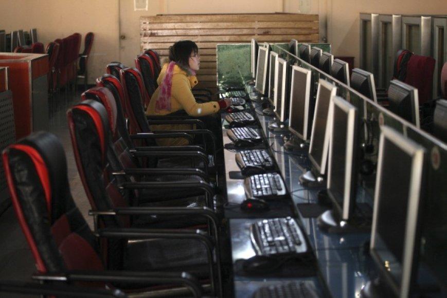 Interneto kavinė