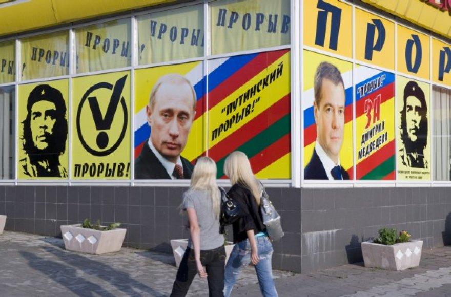 Separatistinės Padniestrės sostinės Tiraspolio gatvėje