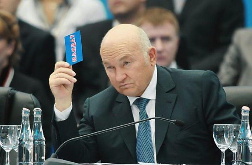 Maskvos meras Jurijus Lužkovas