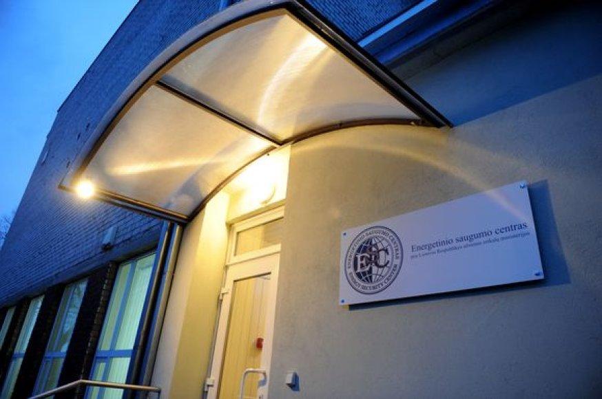 Energetinio saugumo centras