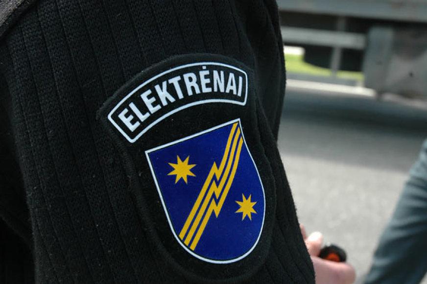 Elektrėnų policija