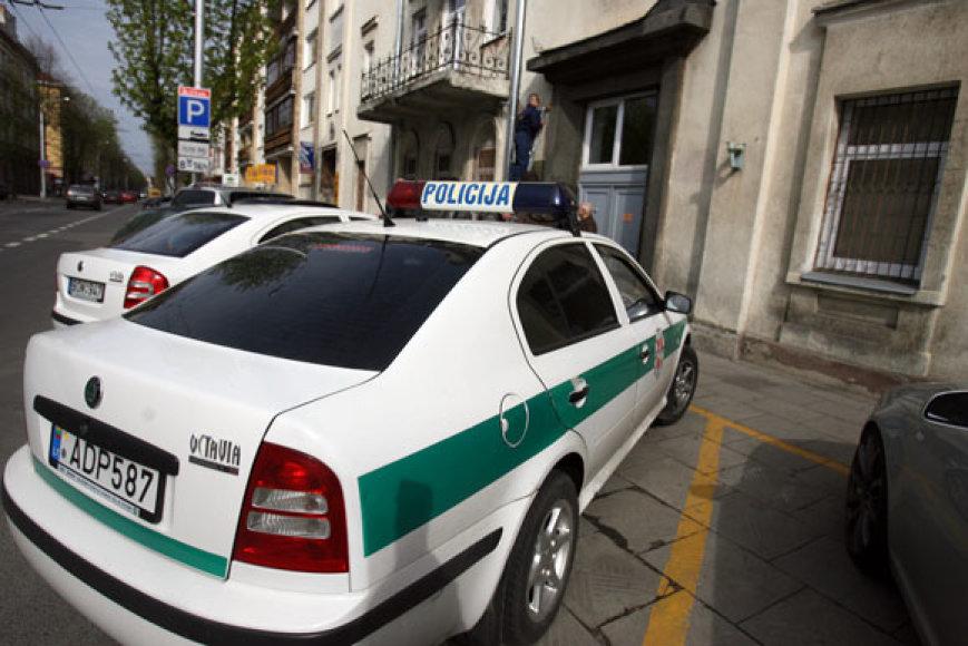Kauno miesto centro policijos komisariatas