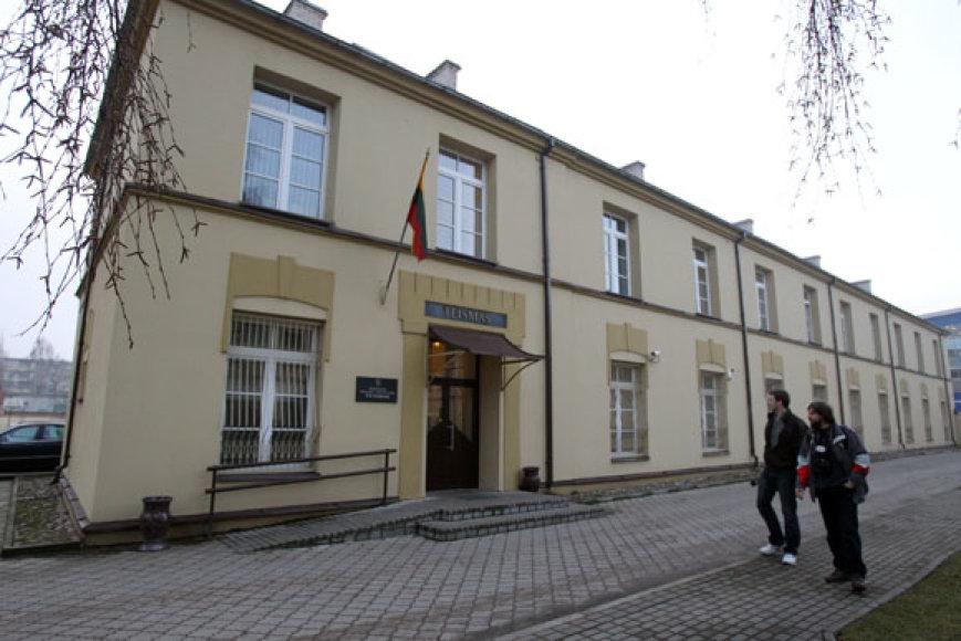 Kėdainių rajono apylinkės teismas