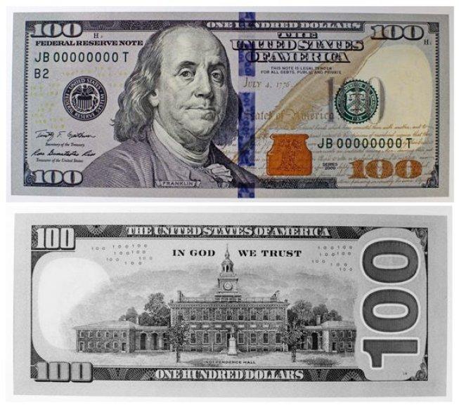 Naujoji 100 dolerių kupiūra