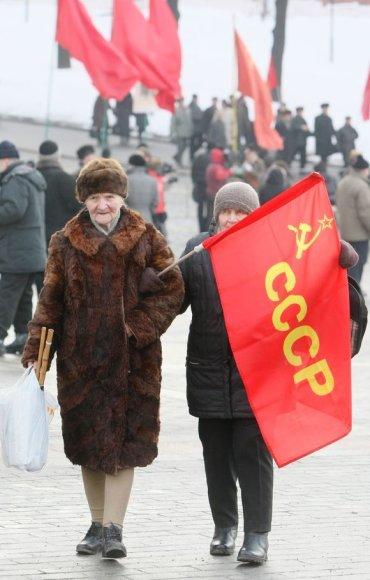 SSRS vėliava