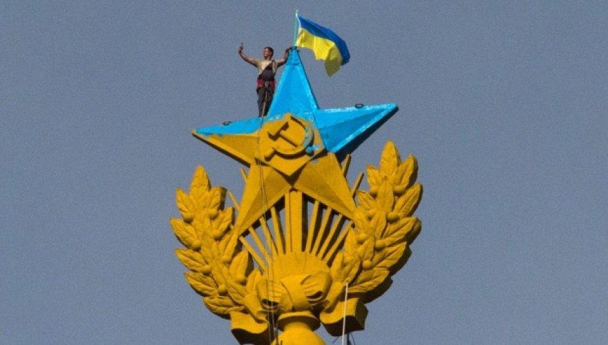 Ukrainos vėliava iškelta Maskvoje