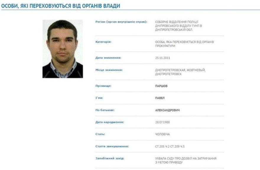 Pavelas Paršovas Ukrainoje buvo ieškomas nuo 2011 metų