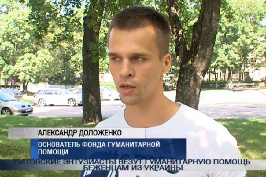 """Aleksandras Dolženka yra organizacijos """"Karas ir taika"""" atstovas."""