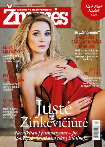 Aktorė Justė Zinkevičiūtė
