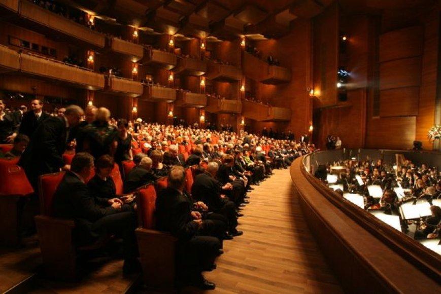 Operos ir baleto teatro salė