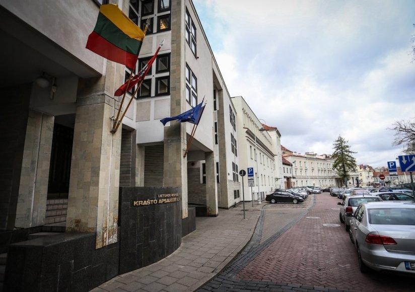 KAM pastatas Vilniaus senamiestyje