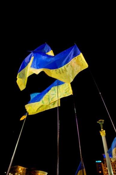 Ukrainos vėliavos