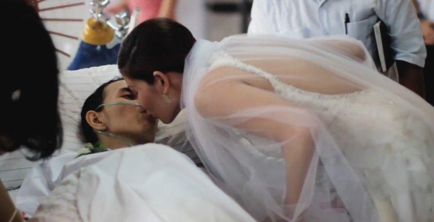Rowdeno ir Leizl vestuvės